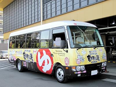 商業施設シャトルバス