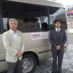 KSP送迎バス